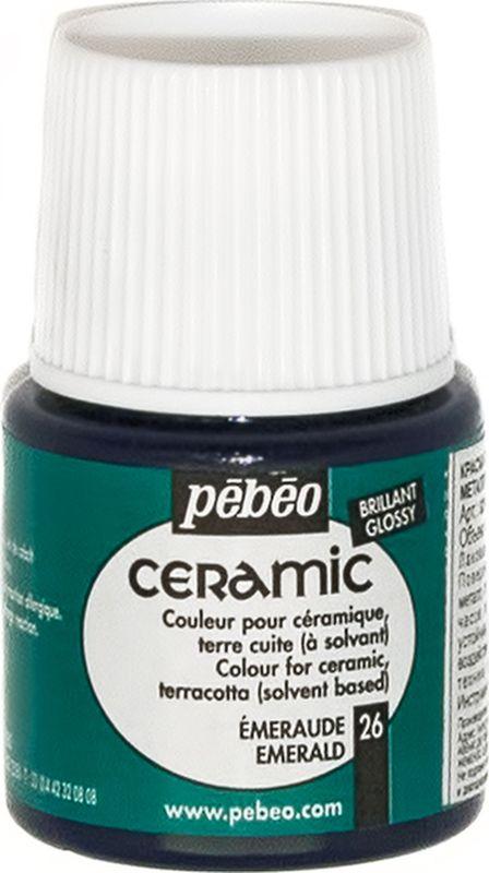 Pebeo Краска по керамике и металлу Ceramic цвет 025-026 изумрудный 45 мл025-026Краски Ceramic на основе органического растворителя - сольвента Можно наносить на глиняные изделия, дерево и даже холст Имеют очень высокую светостойкость Краски смешиваются друг с другом Для сохранения блеска краскинеобходимо предварительно нанести грунт для пористых поверхностей Чтобы избежать потеков при нанесении краски на выпуклые поверхности не оставляйте много краски на кистиПрименение: Краски Ceramic наносятся кистью, губкой, через трафарет, подходят для техники марморирования… Краски Ceramic можно сочетать с фактурными красками Fantasy Moon для создания эффекта мраморной поверхности Высыхание: 2 часа поверхностное, 10 часов полное Время высыхания может меняться в зависимости: от толщины нанесенного слоя, от температуры и влажности рабочего помещения Разбавление-очистка: Растворитель без запаха или уайт-спирит