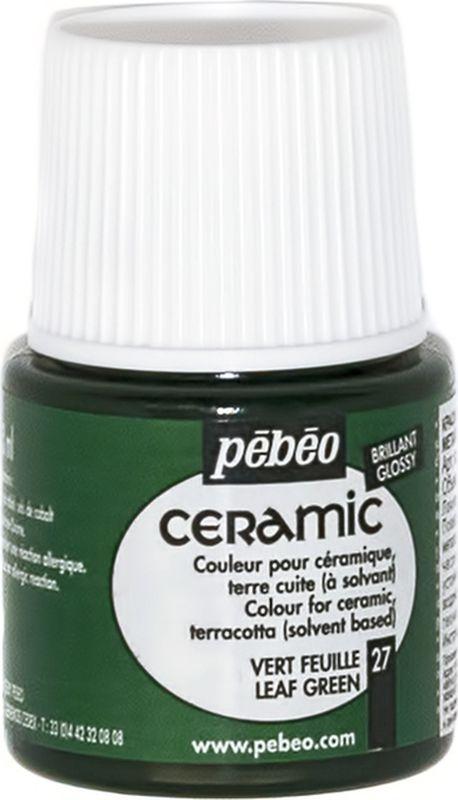 Pebeo Краска по керамике и металлу Ceramic цвет 27 зеленая листва 45 мл025-027Краски Ceramic на основе органического растворителя – сольвента.- Можно наносить на глиняные изделия, дерево и даже холст. - Имеют очень высокую светостойкость. - Краски смешиваются друг с другом.Для сохранения блеска краски необходимо предварительно нанести грунт для пористых поверхностей.Чтобы избежать потеков при нанесении краски на выпуклые поверхности не оставляйте много краски на кисти.Применение: краски Ceramic наносятся кистью, губкой, через трафарет, подходят для техники марморирования.Краски Ceramic можно сочетать с фактурными красками Fantasy Moon для создания эффекта мраморной поверхности.Высыхание: 2 часа поверхностное, 10 часов полное.Время высыхания может меняться в зависимости: от толщины нанесенного слоя, от температуры и влажности рабочего помещения.Разбавление-очистка: растворитель без запаха или уайт-спирит. Уважаемые клиенты! Обращаем ваше внимание на то, что упаковка может иметь несколько видов дизайна. Поставка осуществляется в зависимости от наличия на складе.