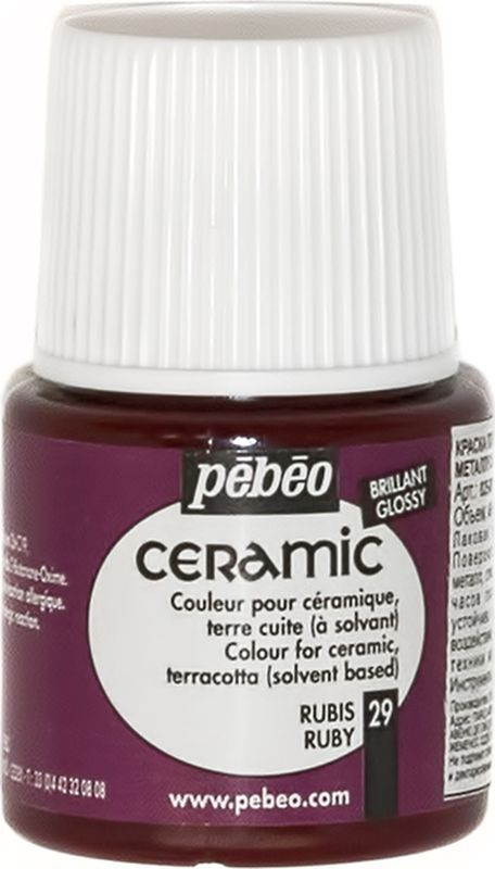 Pebeo Краска по керамике и металлу Ceramic цвет 025-029 рубиновый 45 мл025-029Краски Ceramic на основе органического растворителя - сольвентаМожно наносить на глиняные изделия, дерево и даже холстИмеют очень высокую светостойкостьКраски смешиваются друг с другом Для сохранения блеска краскинеобходимо предварительно нанести грунт для пористых поверхностейЧтобы избежать потеков при нанесении краски на выпуклые поверхности не оставляйте много краски на кистиПрименение:Краски Ceramic наносятся кистью, губкой, через трафарет, подходят для техники марморирования…Краски Ceramic можно сочетать с фактурными красками Fantasy Moon для созданияэффекта мраморной поверхности Высыхание: 2 часа поверхностное, 10 часов полноеВремя высыхания может меняться взависимости: от толщины нанесенного слоя, от температуры и влажности рабочего помещения Разбавление-очистка:Растворитель без запаха или уайт-спиритУважаемые клиенты! Обращаем ваше внимание на то, что упаковка может иметь несколько видов дизайна. Поставка осуществляется в зависимости от наличия на складе.