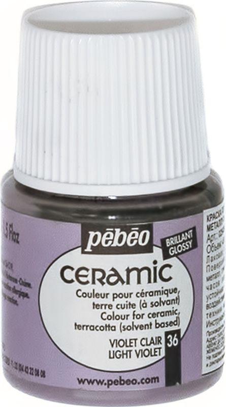 Pebeo Краска по керамике и металлу Ceramic цвет 025-036 светло-фиолетовый 45 мл025-036Краски Ceramic на основе органического растворителя - сольвента Можно наносить на глиняные изделия, дерево и даже холст Имеют очень высокую светостойкость Краски смешиваются друг с другом Для сохранения блеска краскинеобходимо предварительно нанести грунт для пористых поверхностей Чтобы избежать потеков при нанесении краски на выпуклые поверхности не оставляйте много краски на кистиПрименение: Краски Ceramic наносятся кистью, губкой, через трафарет, подходят для техники марморирования… Краски Ceramic можно сочетать с фактурными красками Fantasy Moon для создания эффекта мраморной поверхности Высыхание: 2 часа поверхностное, 10 часов полное Время высыхания может меняться в зависимости: от толщины нанесенного слоя, от температуры и влажности рабочего помещения Разбавление-очистка: Растворитель без запаха или уайт-спирит