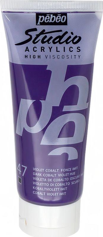 Pebeo Краска акриловая Studio Acrylics цвет 831-047 кобальт темно-фиолетовый 100 мл