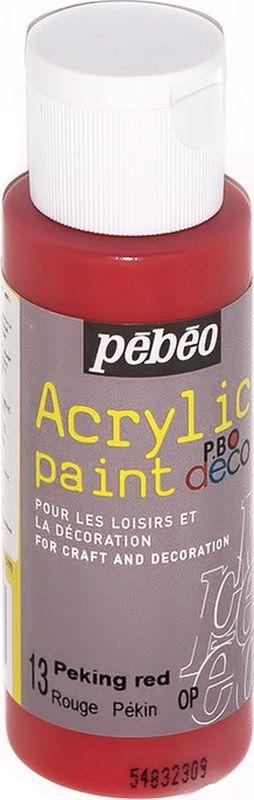 Pebeo Краска акриловая декоративная Acrylic Paint цвет 097013 красный пекинский 59 мл097013Декоративные акриловые краски Acrylic Paint предназначены для росписи по дереву, гипсу, картону и другим поверхностям Краски смешиваются друг с другом Водостойкие после высыхания Обладают высокой покрывной способностью Имеют матовый блеск Разводятся водой