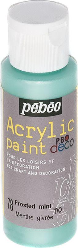 Pebeo Краска акриловая декоративная Acrylic Paint цвет 097078 мятный перламутровый 59 мл097078Декоративные акриловые краски Acrylic Paint предназначены для росписи по дереву, гипсу, картону и другим поверхностям Краски смешиваются друг с другом Водостойкие после высыхания Обладают высокой покрывной способностью Имеют матовый блеск Разводятся водой
