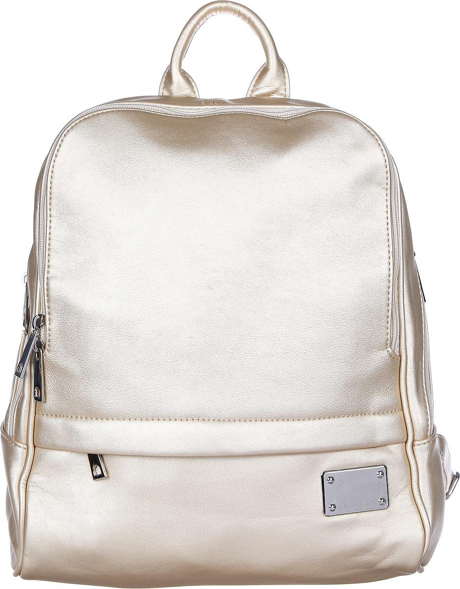 Рюкзак женский DDA, цвет: золотистый. DDA LB-2032SL