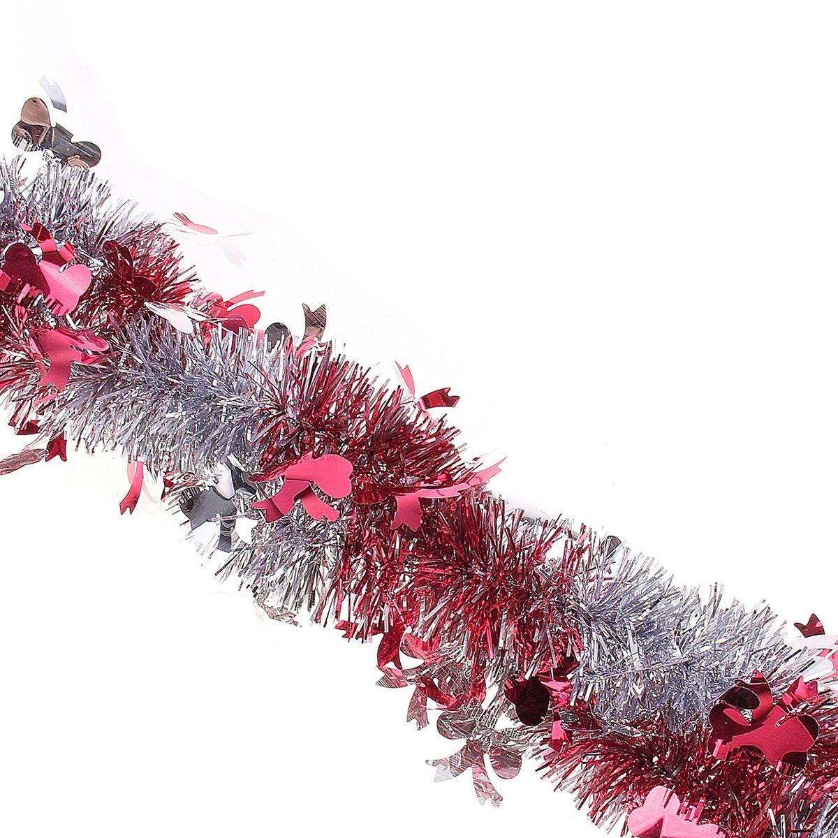 """Мишура новогодняя """"Sima-land"""", цвет: серебристый, красный, диаметр 5 см, длина 200 см. 702605"""