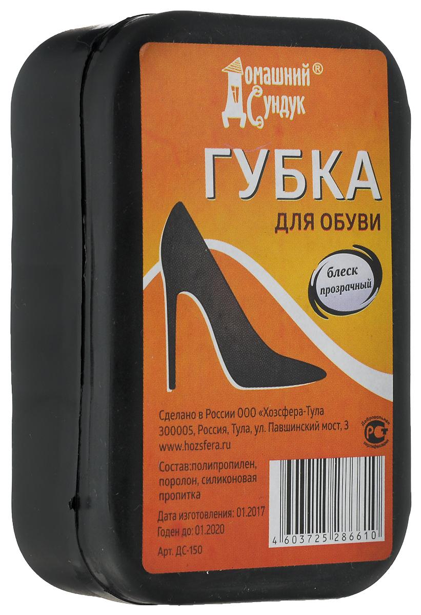 Губка для обуви Домашний сундук, для гладкой кожиДС-150Губка для обуви Домашний Сундук эффективно удаляет поверхностные загрязнения, восстанавливает первоначальный вид изделия, сохраняя структуру материала. Мгновенно придает блеск.Состав: силиконовая пропитка.