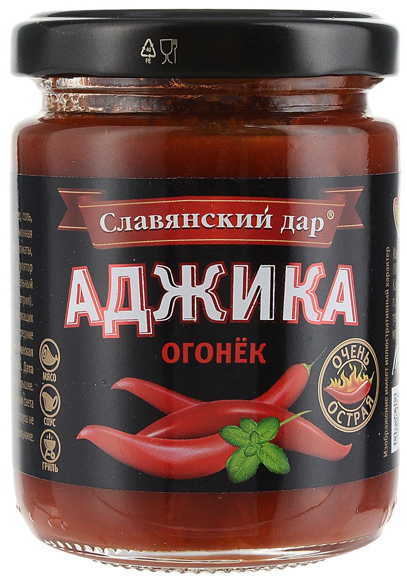 Славянский дар соус овощной аджика огонек, 170 г купить славянский пояс