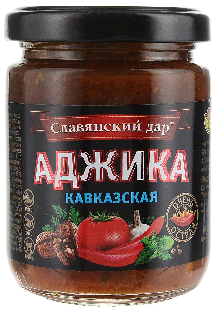 Славянский Дар соус овощной аджика кавказская, 170 г arma аджика 250 г
