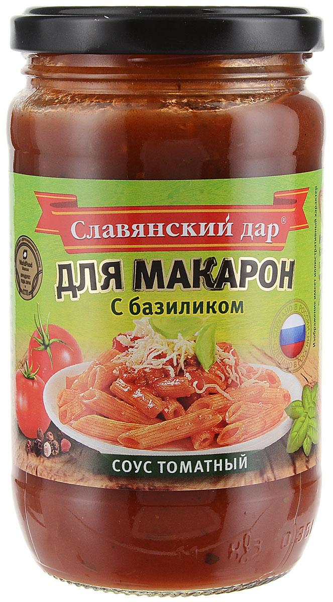 Славянский Дар соус томатный для макарон с базиликом, 360 г кинто ткемали классический соус фруктовый 300 г