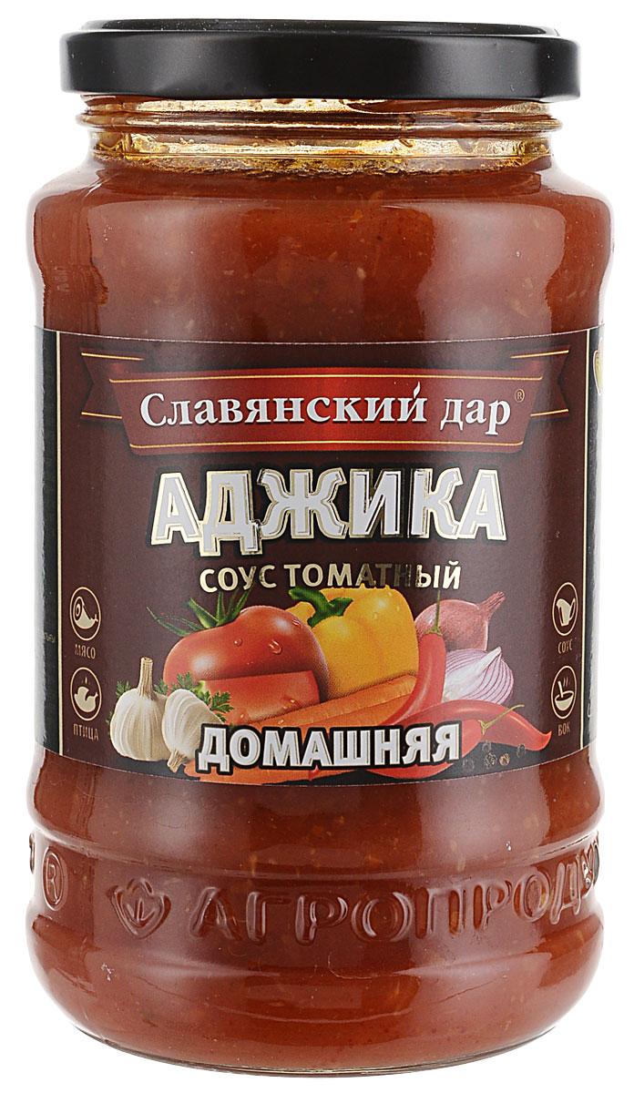 Славянский дар соус томатный аджика домашняя, 480 г arma аджика 250 г