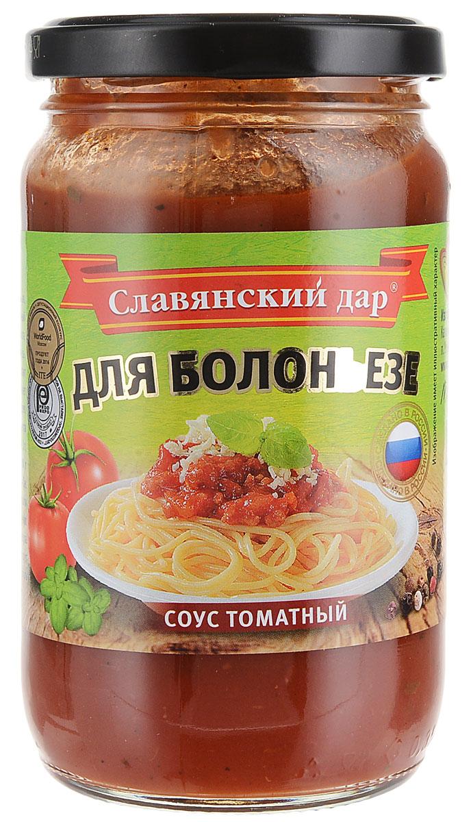 Славянский Дар соус томатный для болоньезе, 360 г ю в боянович анатомия человека компактный атлас раскраска
