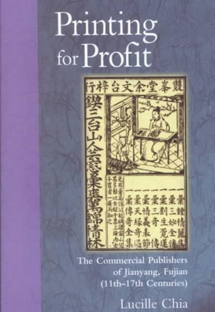 Printing for Profit – The Commercial Publishers of Jianyang, Fujian (11th–17th Centuries) pouring for profit