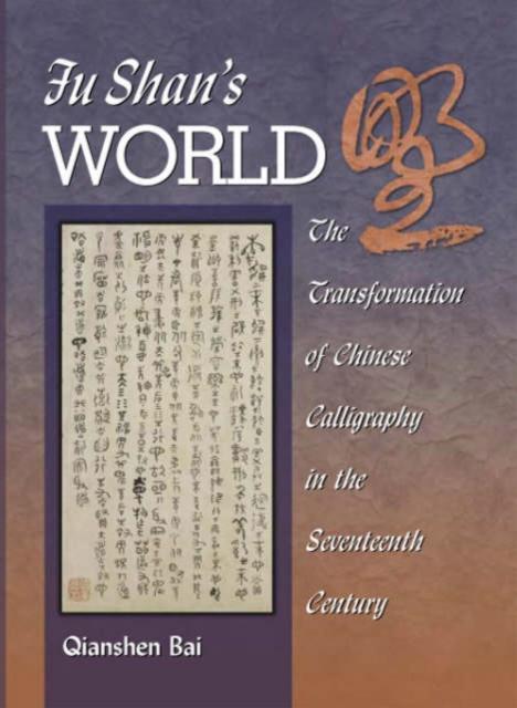 Fu Shan?s World – The Transformation of Chinese Calligraphy in the Seventeenth Century new england textiles in the nineteenth century – profits
