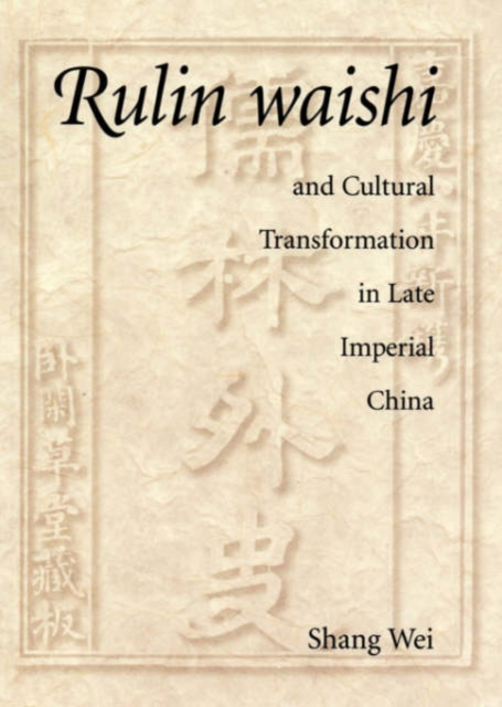 цена на Rulin Waishi & Cultural Transformation in Late Imperial China