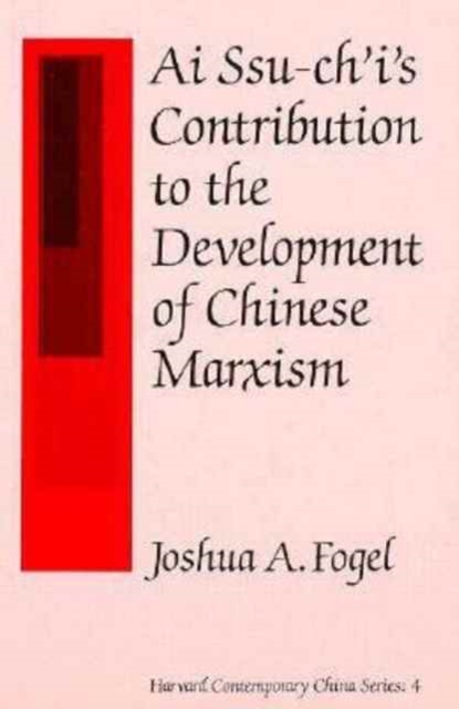 AI Ssu–Chi?s Contribution to the Development of Chinese Marxism marxism after marx