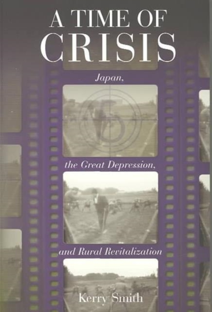A Time of Crisis – Japan, the Great Depression and Rural Revitalization a cat a hat and a piece of string