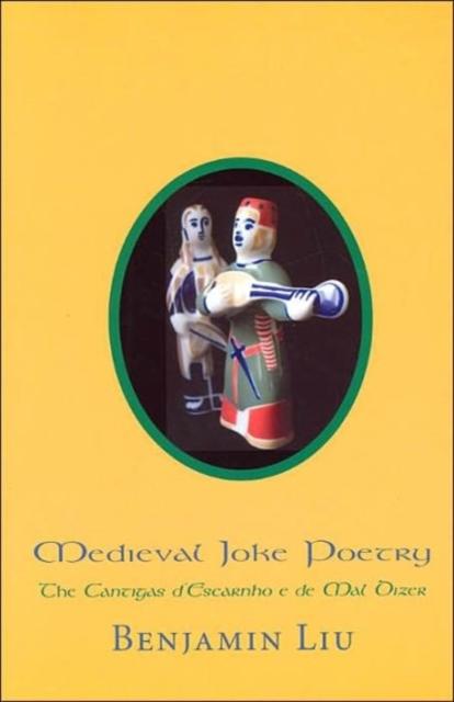 Medieval Joke Poetry – The Cantigas d?Escarnho e de Mal Dizer плакат batman the killing joke cover