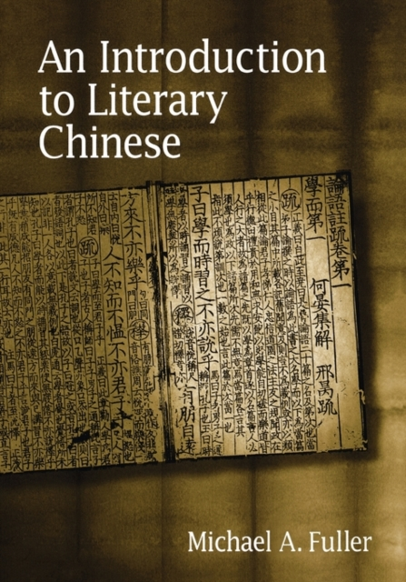 An Introduction to Literary Chinese Revised edition literary responses to an epidemic