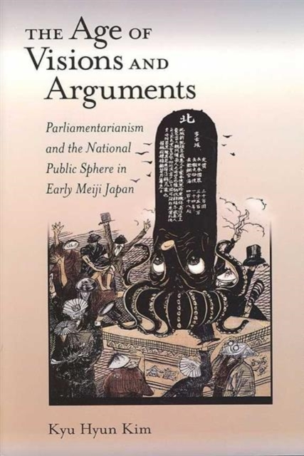 The Age of Visions and Arguments – Parliamentarianism and the National Public Sphere in Early Meiji Japan vinod kumar sundeep hegde and sham s bhat dental age bone age and chronological age in short stature children