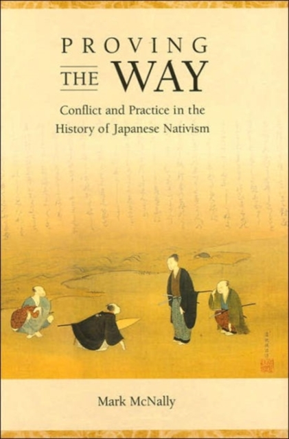 Proving the Way, Conflict and Practice in the History of Japanese Nativism mulatu mebratu seifu assessment of conflict management practice