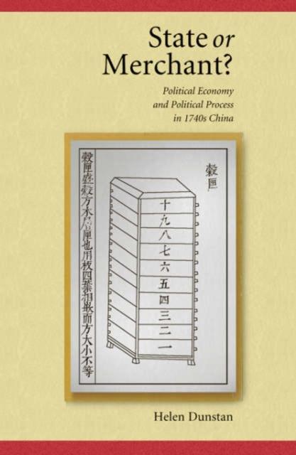 State or Merchant – Political Economy and Political Process in 1740s China ep4ce15e22c8 or ep4ce15e22c8n