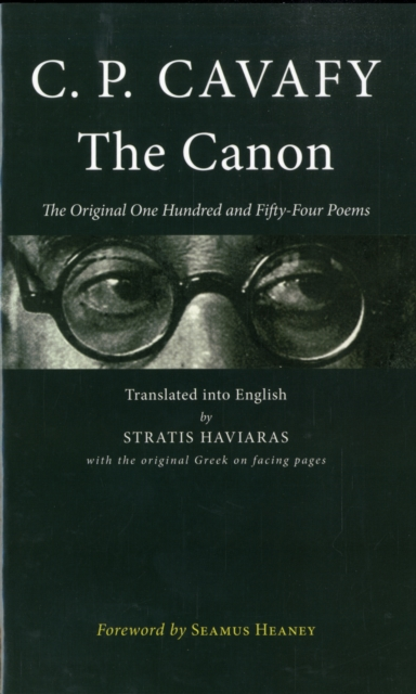The Canon – The Original One Hundred and Fifty–Four Poems morais r the hundred foot journey