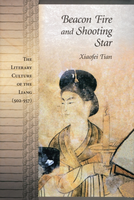 Beacon Fire and Shooting Star – The Literary Culture of the Liang сноубордические варежки shooting star
