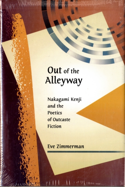 Out of the Alleyway – Nakagami Kenji and the Poetics of Outcast Fiction tragedy authority and trickery – the poetics of embedded letters in josephus