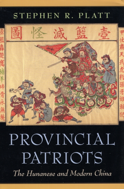 Provincial Patriots – The Hunanese and Modern China the generalissimo – chiang kai–shek and the struggle for modern china