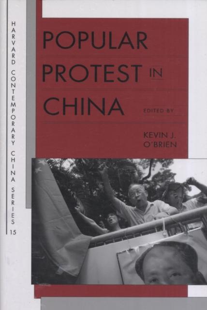 цены на Popular Protest in China в интернет-магазинах