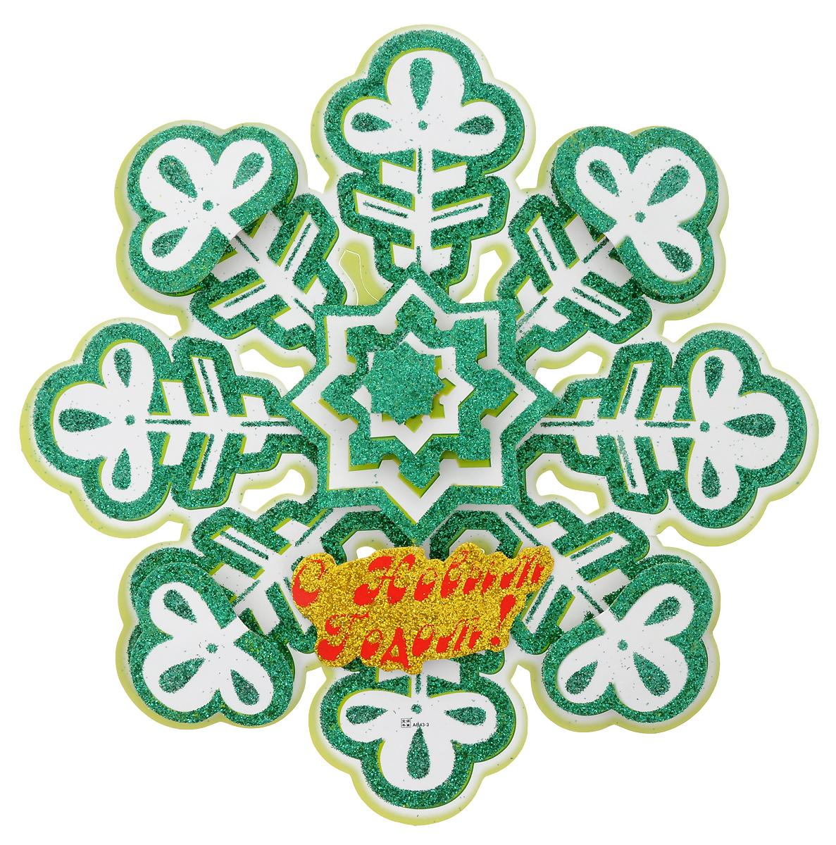 Украшение новогоднее настенное Winter Wings Снежинка, цвет: зеленый, белый, диаметр 30 см, 2 штN09105_зеленый, белыйНастенное украшение Winter Wings Снежинка отлично подойдет для праздничного декора дома в преддверии Нового года. Изделие выполнено из картона в виде снежинки, дополнено объемными элементами и блестками. Крепится к стене при помощи двухсторонних стикеров. В комплекте 2 украшения. Вы можете прикрепить их в любое понравившееся вам место, на стены, стекла и зеркала. Новогодние украшения несут в себе волшебство и красоту праздника. Они помогут вам украсить дом к предстоящим праздникам и оживить интерьер по вашему вкусу. Создайте в доме атмосферу тепла, веселья и радости, украшая его всей семьей.
