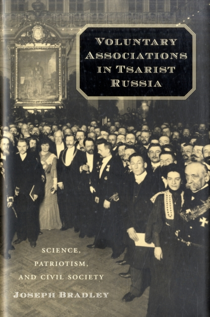 Voluntary Associations in Tsarist Russia – Science, Patriotism, and Civil Society алла родимкина россия экономика и общество тексты и упражнения russia economics and society texts and exercises