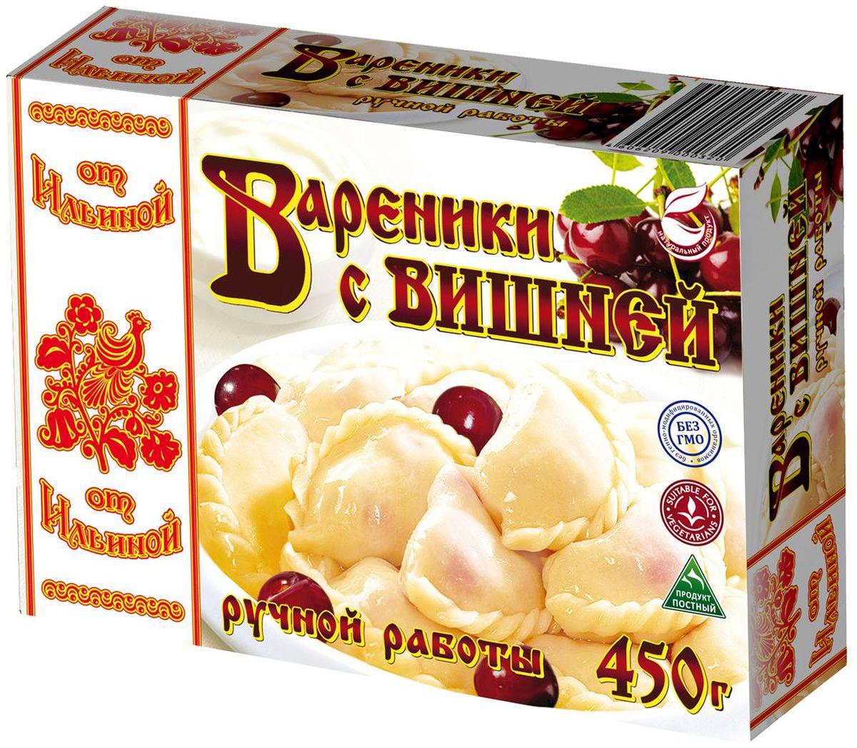 От Ильиной Вареники с вишней, ручной работы, 450 г домашние вареники пельмени лапша лазанья галушки и другие вкусности