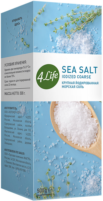 где купить  4Life соль морская крупная йодированная в коробке, 500 г  по лучшей цене