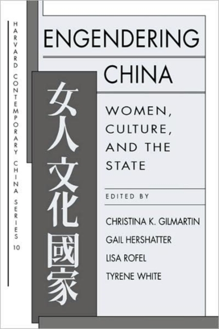 Engendering China – Women, Culture & the State (Paper) culture of professionalism paper