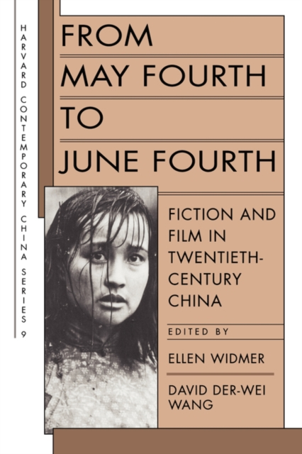 From May Fourth to June Fourth – Fiction & Film in  Twentieth–Century China (Paper) футболка sixth june