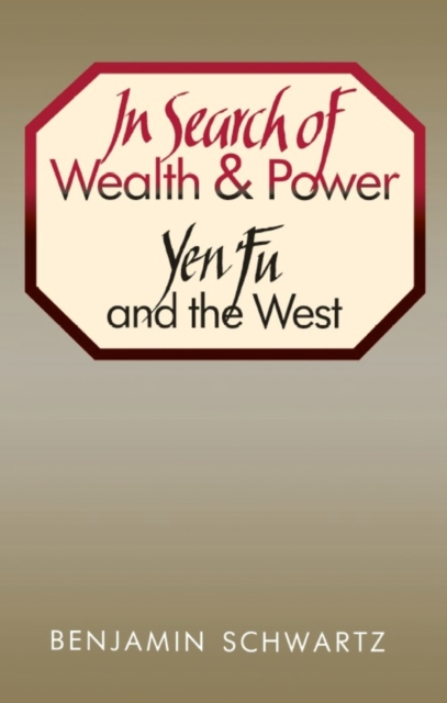 In Search of Wealth & Power (Paper) in search of satisfaction