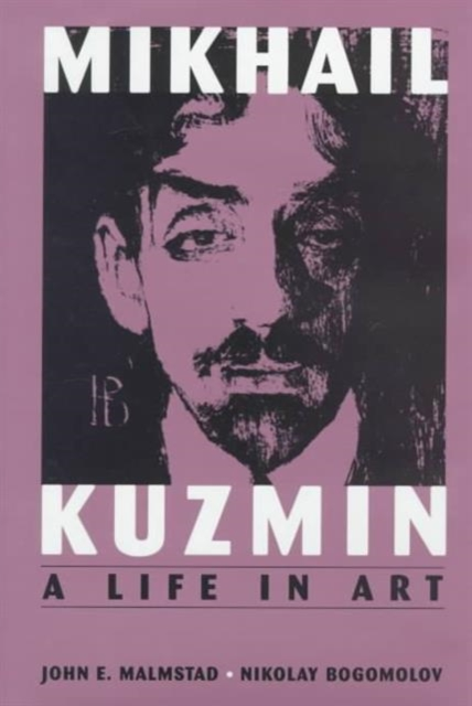 Mikhail Kuzmin – A Life in Art mikhail uspensky hiroshige