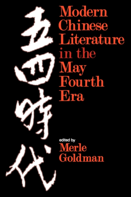 Modern Chinese Literature in the May Fourth Era (Paper)