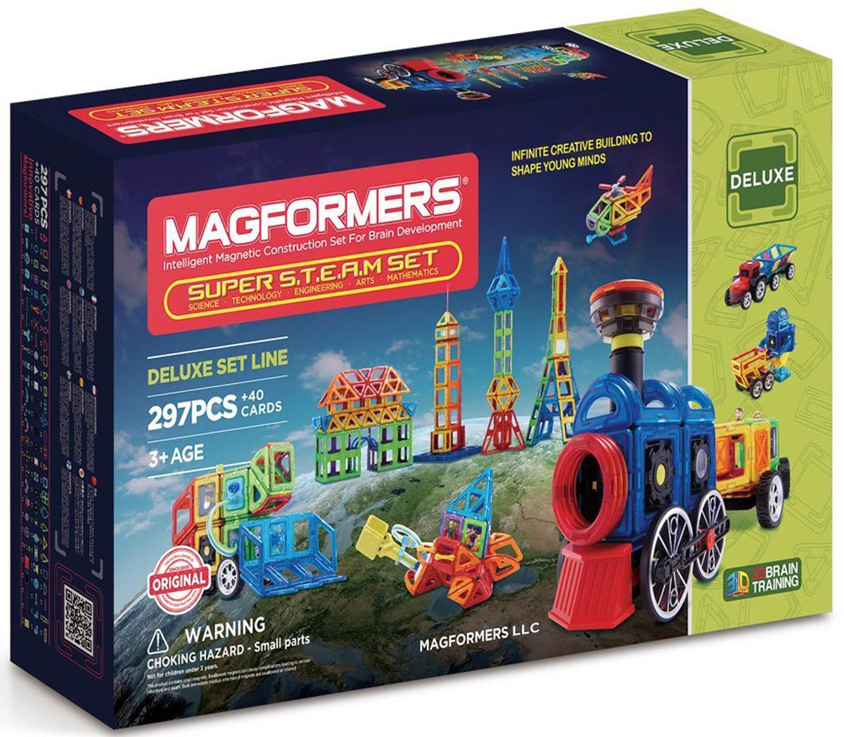 Magformers Конструктор Super Steam Set ubtech робот конструктор jimu inventor