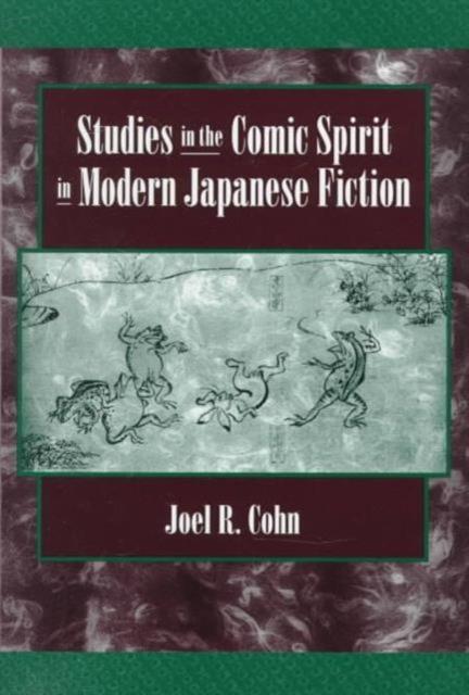 Studies in the Comic Spirit in Modern Japanese Fiction велотренажер spirit fitness xbr25 2017