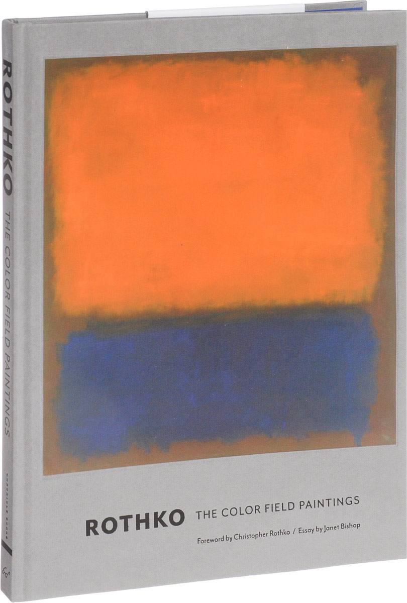 Rothko: The Color Field Paintings burning guitar pattern unframed wall art canvas paintings