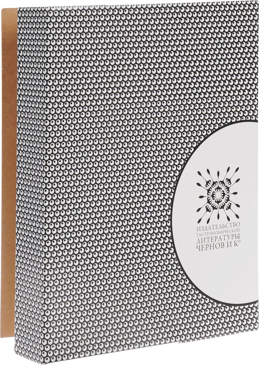 Ж. Робюшон Большая кулинарная книга самокат большая кулинарная книга городка с 6 лет