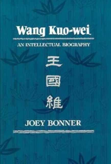 Wang Kuo–Wei – An Intellectual Biography wei hong child