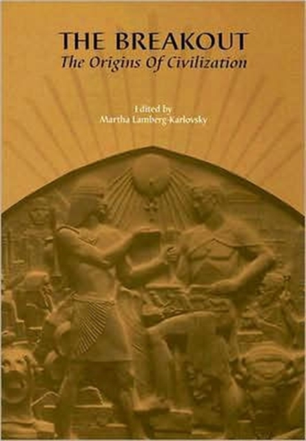 The Breakout – The Origins of Civilization стул breakout