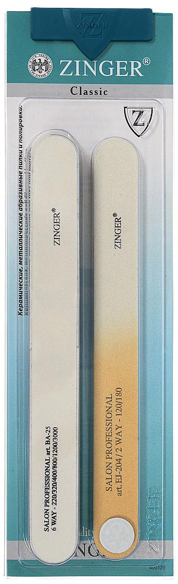 Zinger Набор пилок zo-SIS-23, цвет: белый, золотистый