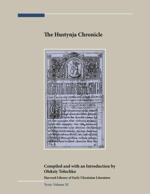 The Hustyn? Chronicle V11 гацура г русские хроники сборник детективов the russian chronicle