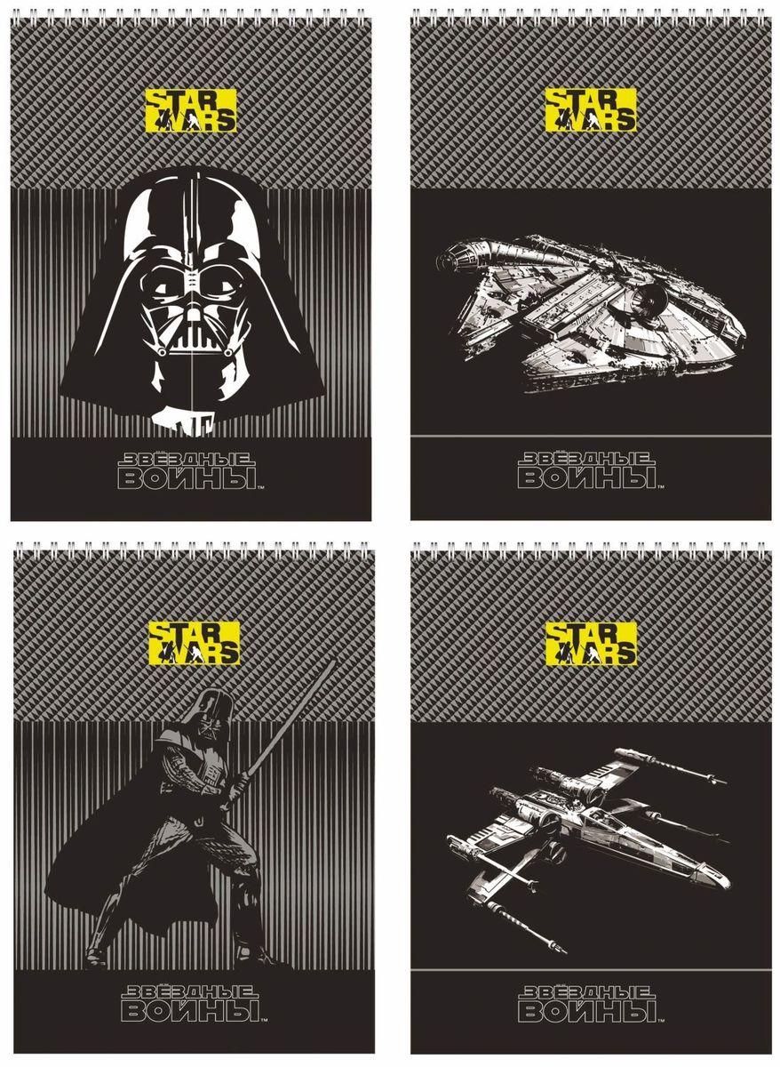 Star Wars Блокнот Звездный истребитель 60 листов в клетку11365574Блокнот Звездный истребитель - незаменимый атрибут современного человека, необходимый для рабочих и повседневных записей в офисе и дома.Лицевая часть обложки выполнена из картона и оформлена изображением истребителя из культового фильма Звездные войны. Тыльная часть обложки выполнена из плотного картона, что позволяет делать записи на весу.Внутренний блок состоит из 60 листов белой бумаги. Стандартная линовка в голубую клетку без полей. Листы блокнота соединены металлическим гребнем.