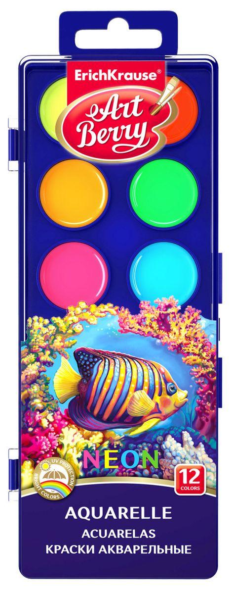 Erich Krause Краски акварельные Art Berry Neon 12 цветов 41727 erich krause пластилин мягкий art berry цвет коричневый