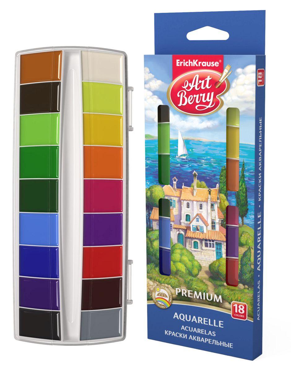 Erich Krause Акварель ArtBerry Премиум 18 цветов краски erich krause пальчиковые artberry 4 банки